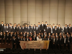Tainan Group Photo
