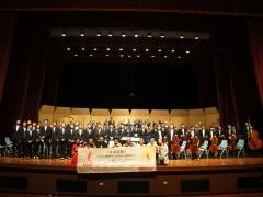 Taoyuan Group Photo