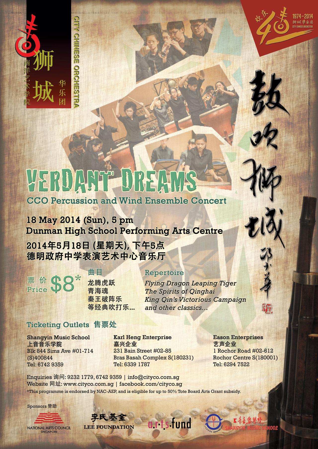 CCO_VD_18May2014_Poster_FINAL-web